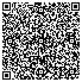 QR-код с контактной информацией организации СИИТО СПЕЦСТАЛИ