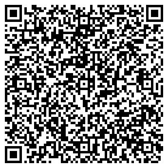 QR-код с контактной информацией организации МЕТАЛЛ-СТИЛЬ