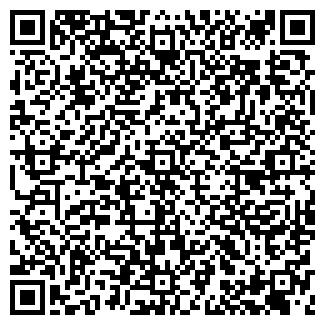 QR-код с контактной информацией организации АВ-ГРУПП