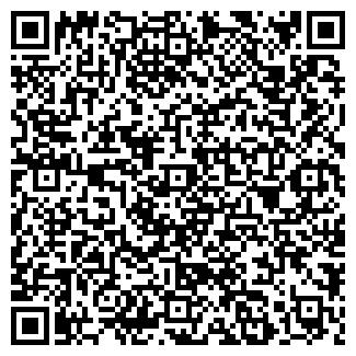 QR-код с контактной информацией организации СОЮЗМЕТИЗ