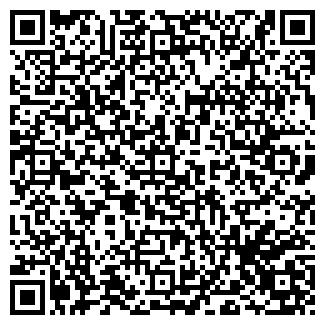 QR-код с контактной информацией организации ГЕРМЕСПЛИТ