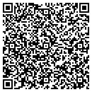 QR-код с контактной информацией организации 33 КИРПИЧА