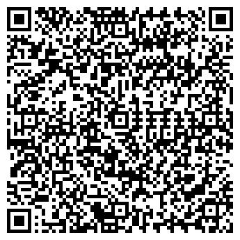 QR-код с контактной информацией организации ПРО-ЛОГИСТИКС