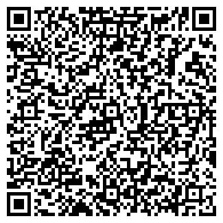 QR-код с контактной информацией организации ТЕХНОСФЕРА