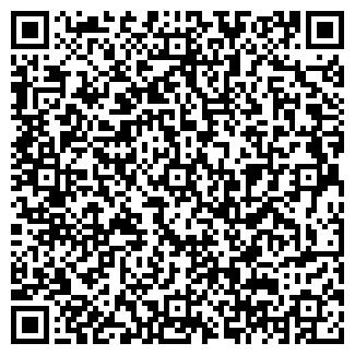 QR-код с контактной информацией организации ШАМБАЛА
