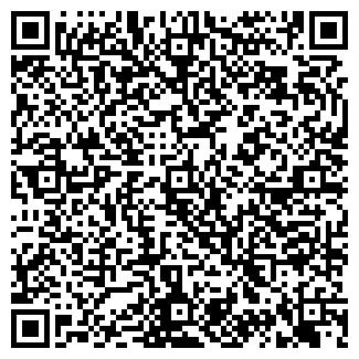 QR-код с контактной информацией организации VARADOOR