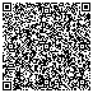 QR-код с контактной информацией организации ДЕПАРТАМЕНТ ЗДРАВООХРАНЕНИЯ КОСТАНАЙСКОЙ ОБЛАСТИ