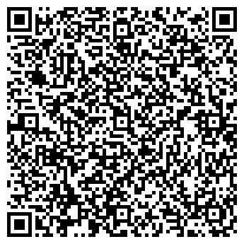 QR-код с контактной информацией организации ИВОЛГА-ХОЛДИНГ ТОО