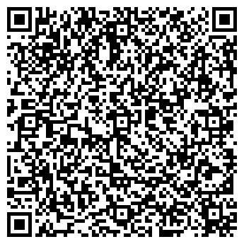 """QR-код с контактной информацией организации ТОО """"Костанайский ЭнергоЦентр"""""""