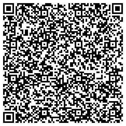 QR-код с контактной информацией организации КОСТАНАЙСКАЯ СРЕДНЯЯ СПЕЦИАЛИЗИРОВАННАЯ МУЗЫКАЛЬНАЯ ШКОЛА ДЛЯ ОДАРЕННЫХ ДЕТЕЙ ГУ