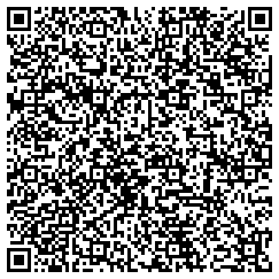 QR-код с контактной информацией организации Костанайский Государственный Педагогический Институт