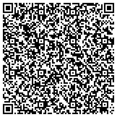 QR-код с контактной информацией организации КОСТАНАЙСКИЙ ГОСУДАРСТВЕННЫЙ УНИВЕРСИТЕТ ИМ. А. БАЙТУРСЫНОВА РГКП