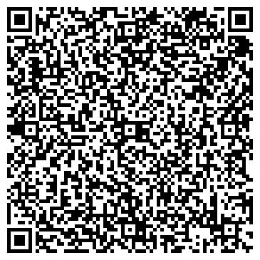 QR-код с контактной информацией организации КОСТАНАЙСКИЙ МУКОМОЛЬНЫЙ ЗАВОД СКРП ТОО