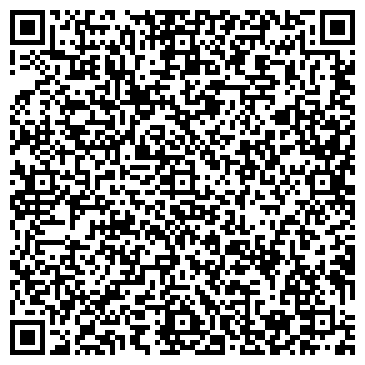 QR-код с контактной информацией организации КОСТАНАЙСКИЙ РОДИЛЬНЫЙ ДОМ ГККП