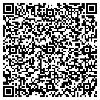 QR-код с контактной информацией организации ВАЛЕНТА ТОО