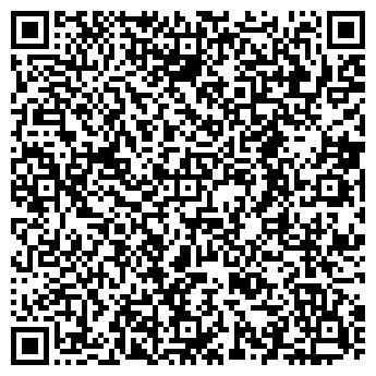 QR-код с контактной информацией организации ТОО ДЕП