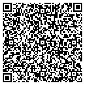 QR-код с контактной информацией организации КОМТЕКО ТОО
