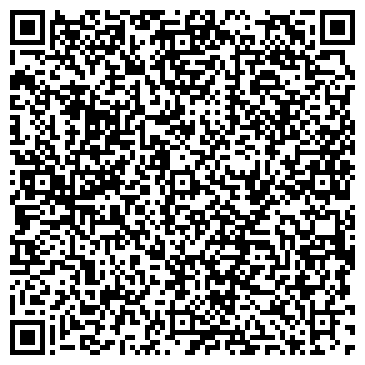 QR-код с контактной информацией организации КОСТАНАЙСКИЙ ГУМАНИТАРНЫЙ КОЛЛЕДЖ
