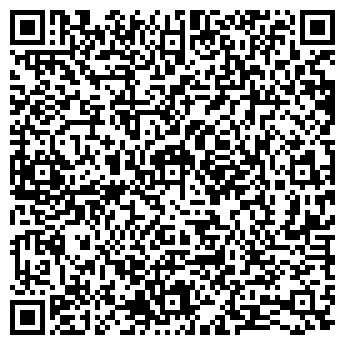 QR-код с контактной информацией организации КОСТАНАЙ-ПОДШИПНИК ТОО