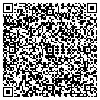 QR-код с контактной информацией организации РАХАТ-КОСТАНАЙ ТОО