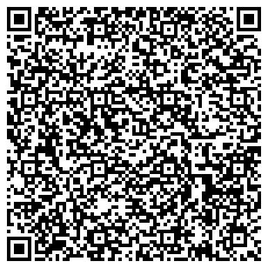 QR-код с контактной информацией организации Костанайский филиал «ЧелГУ»