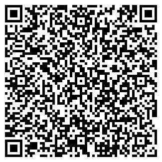 QR-код с контактной информацией организации АГРО ГРЕЙН ТОО