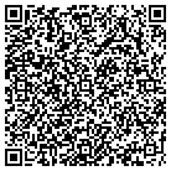 QR-код с контактной информацией организации АГРО РТИ 2002 ТОО