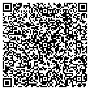 QR-код с контактной информацией организации АЙГЕРИМ ТОО ФИЛИАЛ № 7