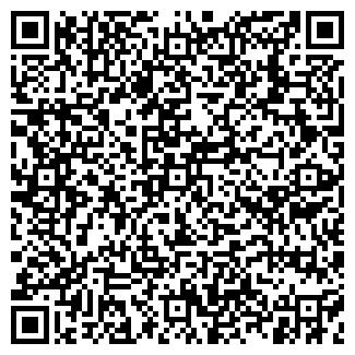 QR-код с контактной информацией организации ТЕРРАСОФТ, ООО