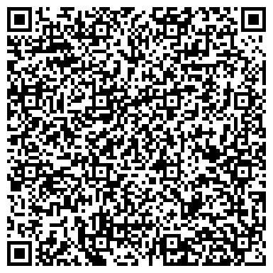 QR-код с контактной информацией организации ЦЕНТРАЛЬНАЯ ИЗБИРАТЕЛЬНАЯ КОМИССИЯ УКРАИНЫ