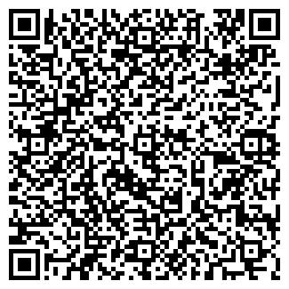 QR-код с контактной информацией организации МАМА-86