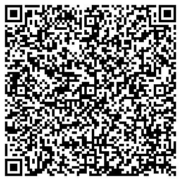 QR-код с контактной информацией организации АЛПАМЫС ОБУВНАЯ ФАБРИКА ТОО