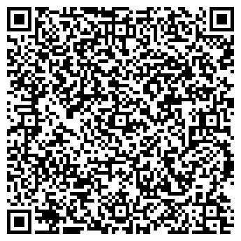 QR-код с контактной информацией организации СИЛЬВЕР ПОЛИГРАФ, ЗАО