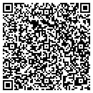 QR-код с контактной информацией организации КОСМЕТТ