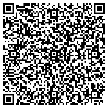 QR-код с контактной информацией организации КОСМЕТОЛОГ ЛЮДМИЛА
