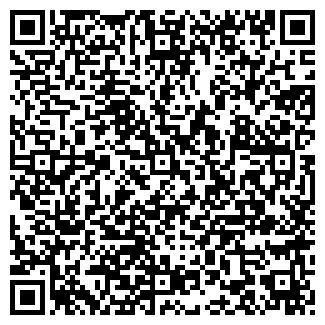 QR-код с контактной информацией организации ЛИТО