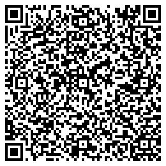 QR-код с контактной информацией организации EGO