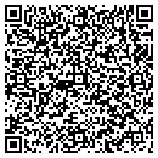 QR-код с контактной информацией организации ТАТУ - 3000