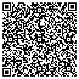 QR-код с контактной информацией организации АПТЕКА СТОМЕД