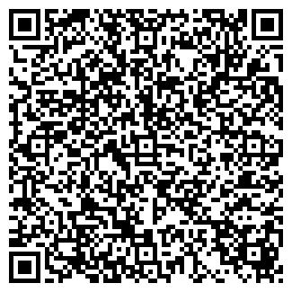 QR-код с контактной информацией организации ЛВИ-КЛИНИНГ