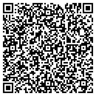 QR-код с контактной информацией организации КИЕВСПЕЦТРАНС