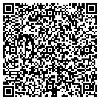 QR-код с контактной информацией организации ООО КВИТКА УКРАИНЫ