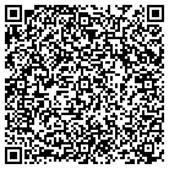 QR-код с контактной информацией организации УКРСПЕЦПОСТАЧСБУТ, ЗАО