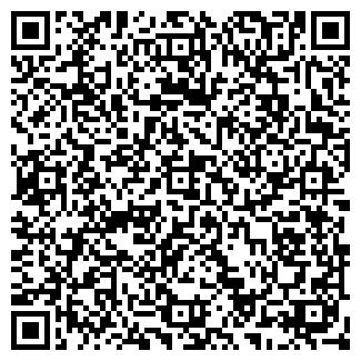 QR-код с контактной информацией организации ООО ГАРДАРИКА