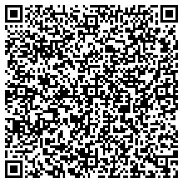 QR-код с контактной информацией организации СТОМАТЕХ