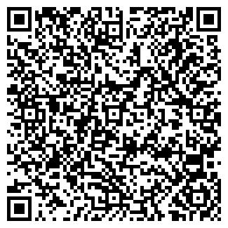 QR-код с контактной информацией организации БАВАРИЯ ТОО