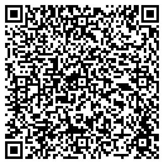 QR-код с контактной информацией организации ООО АГРОН
