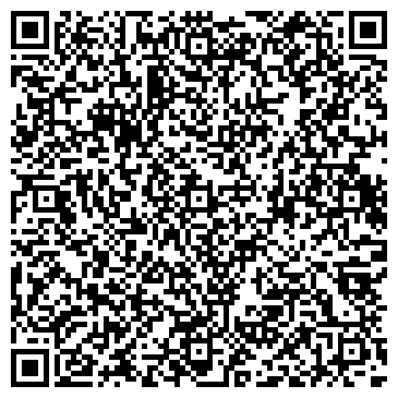 QR-код с контактной информацией организации ДЕЛЬФИН КОСТАНАЙСКИЙ ДОМ РЕБЕНКА ГУ