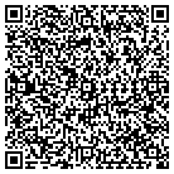 QR-код с контактной информацией организации ЕМШАН ПЛЮС ТОО