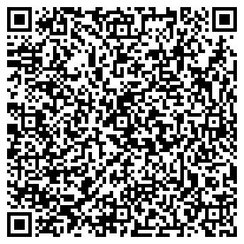 QR-код с контактной информацией организации КАЗАХСТАНСКИЙ СТРАУС ТОО